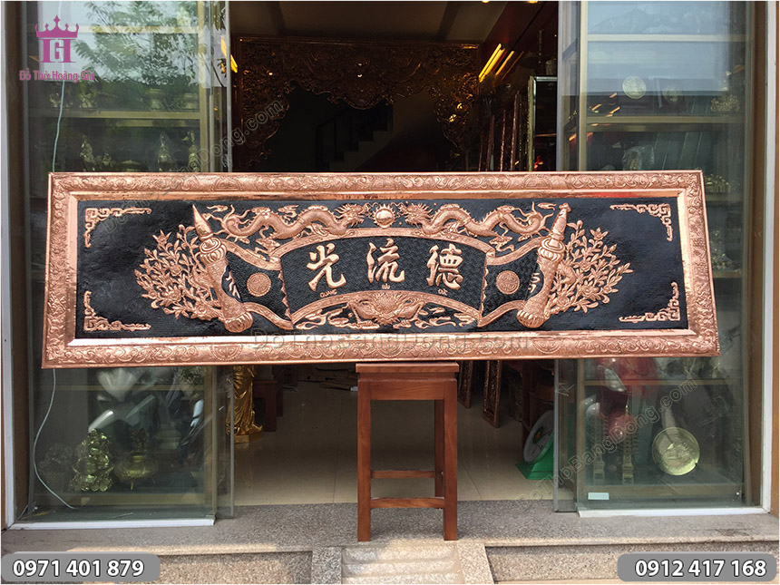 Bức Hoành Phi Đức Lưu Quang Bằng Đồng Đỏ 2m35 x 69cm