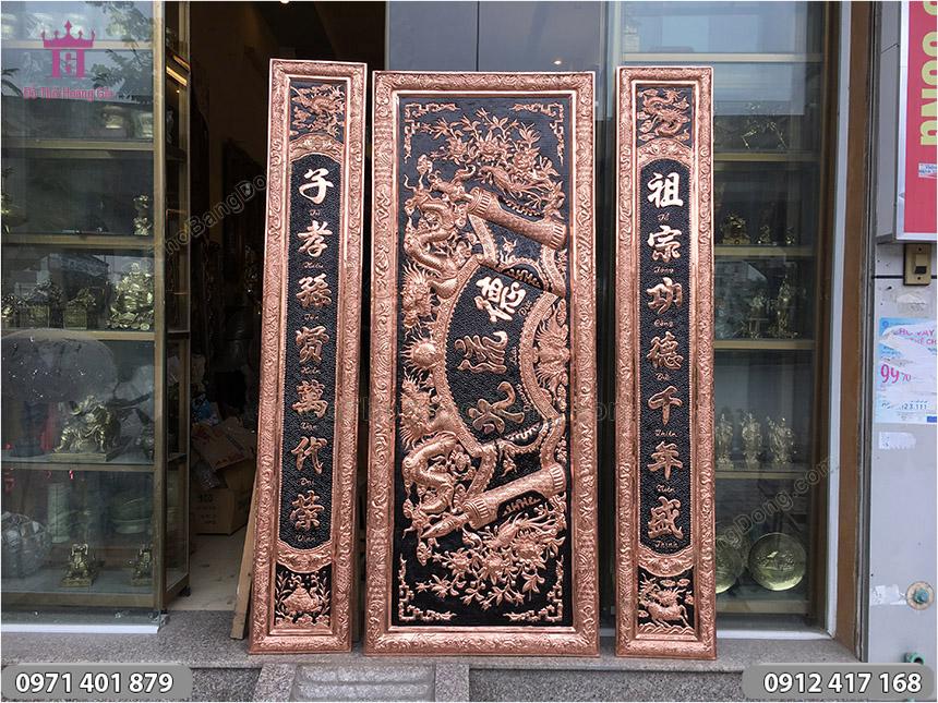 Hoành Phi Câu Đối Đức Lưu Quang Đồng Đỏ 1m76