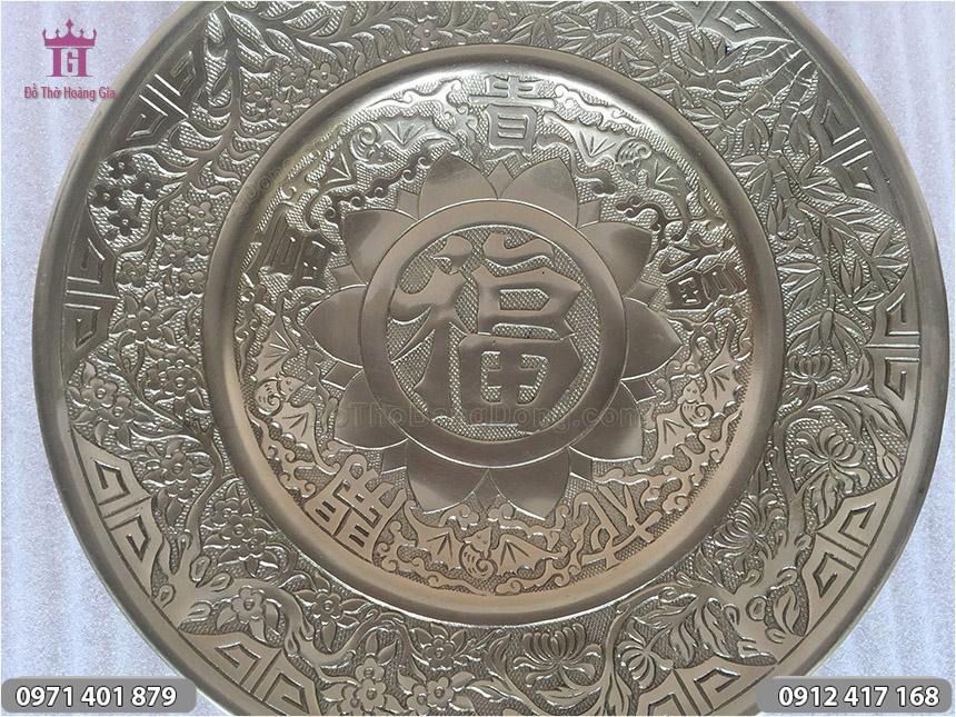 Mâm Bồng Bằng Đồng Vàng Chữ Phúc